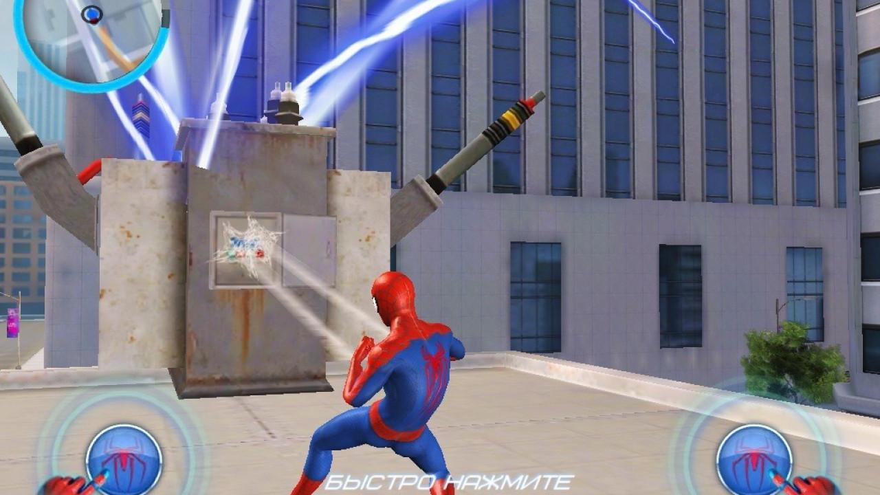 играя Спайдърмен Villains - Играй безплатни онлайн игри