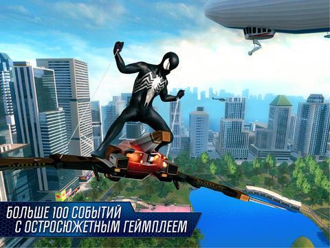 игра spider man 2 скачать торрент