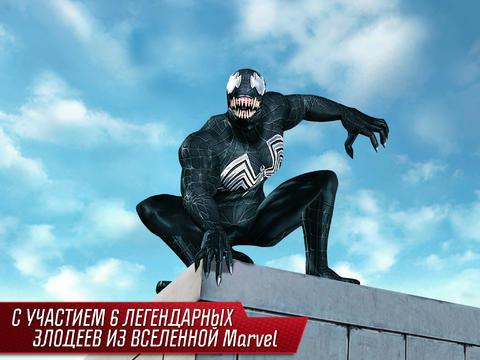 к игре Amazing Spider-Man 2, The