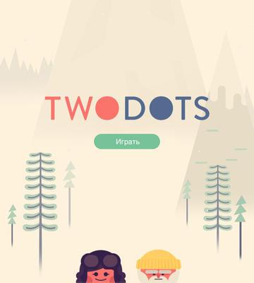 к игре TwoDots