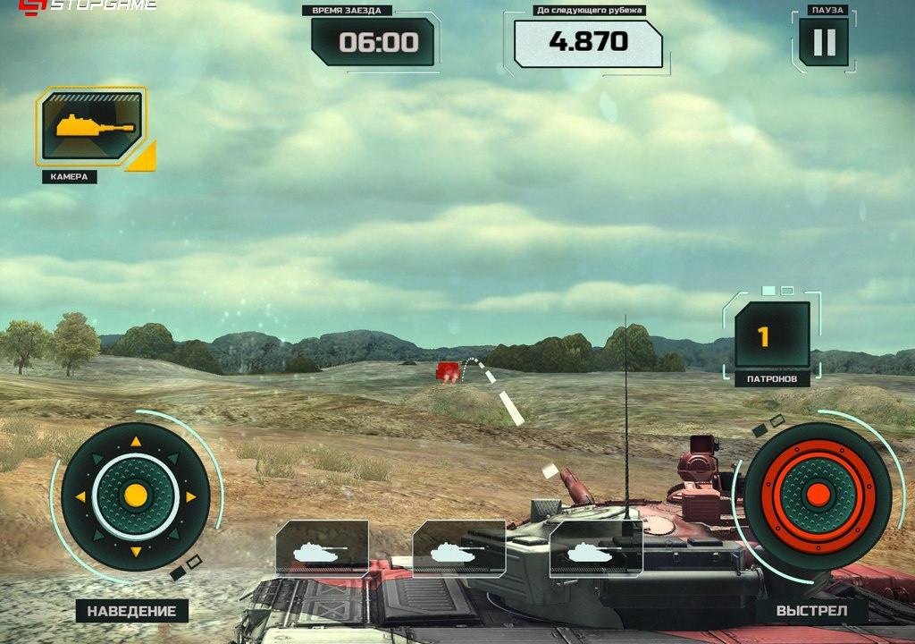 Скачать симулятор на пк танковый биатлон