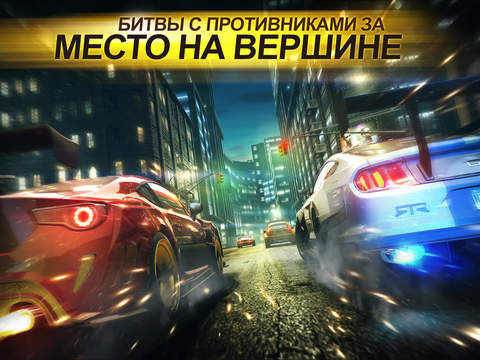 к игре Need for Speed: No Limits