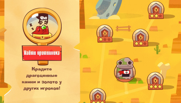 к игре King of Thieves
