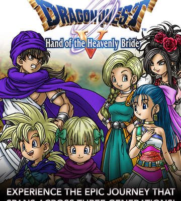 к игре Dragon Quest V: Hand of the Heavenly Bride