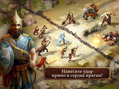 к игре Age of Sparta