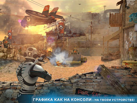 к игре Overkill 3