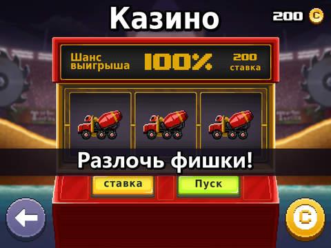 к игре Drive Ahead!