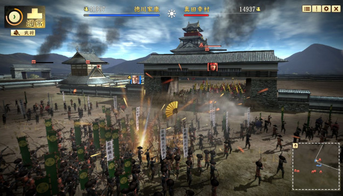 к игре NOBUNAGA'S AMBITION: Sphere of Influence - Ascension