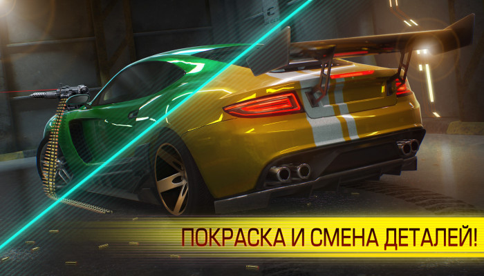 к игре Cyberline Racing