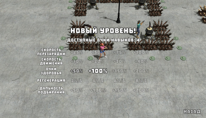 к игре Yet Another Zombie Defense HD