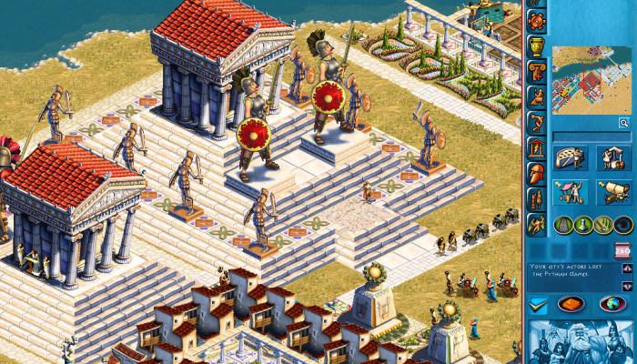 к игре Zeus + Poseidon