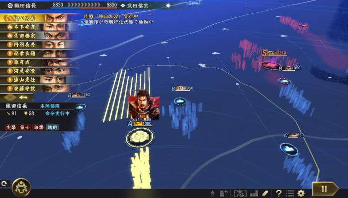 к игре Nobunaga's Ambition: Taishi