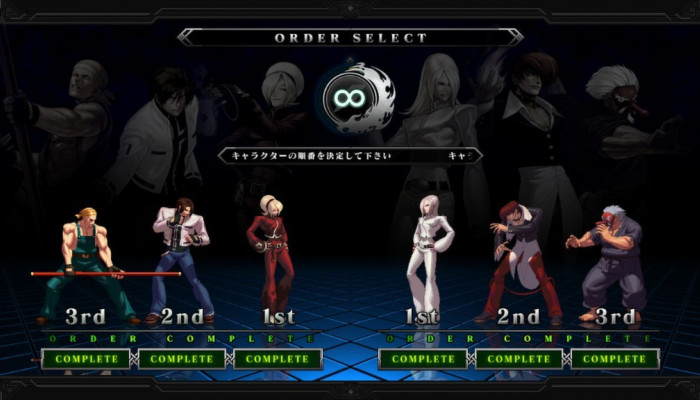 к игре KING OF FIGHTERS XIII STEAM EDITION, THE