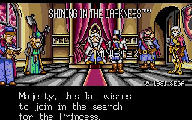 к игре Shining In The Darkness