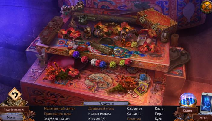 к игре Enigmatis 3: The Shadow of Karkhala