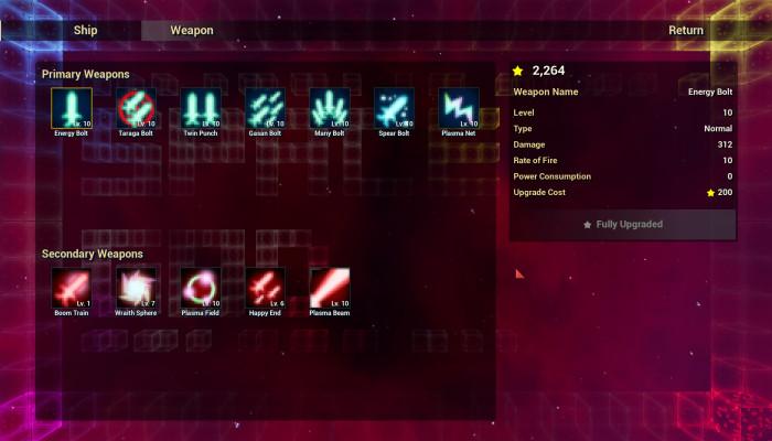 к игре Space God