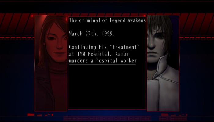к игре Silver Case, The