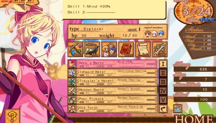 к игре Dungeon Girl