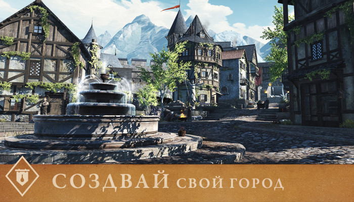 к игре Elder Scrolls: Blades, The