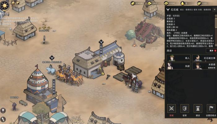 к игре Sands of Salzaar