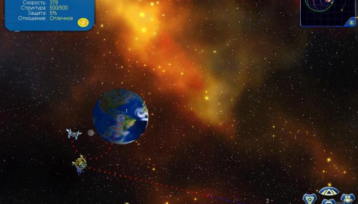 к игре Space Rangers