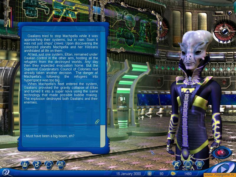 screenshots космические рейнджеры