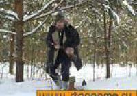 Рандеву с незнакомкой запретная зона скачать торрент