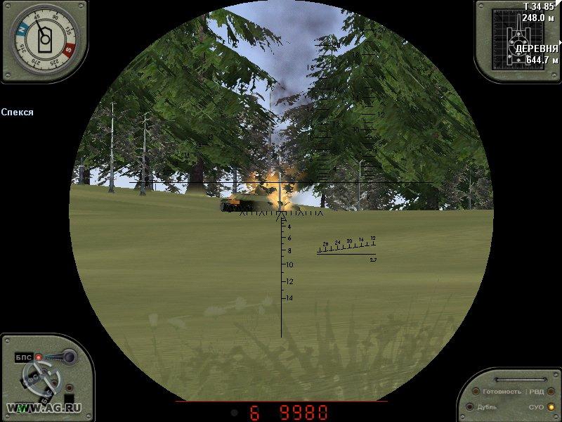 Игра Т 72 Балканы В Огне Скачать Бесплатно