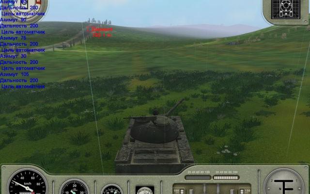 к игре T-72: Balkans on Fire!