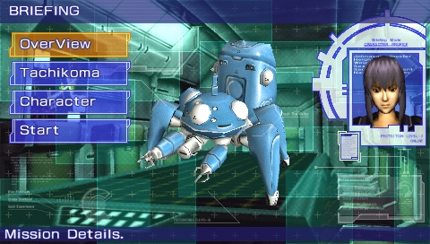 к игре Ghost in the Shell: Stand Alone Complex (2004)