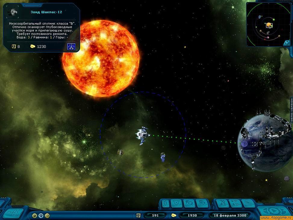 Космические Рейнджеры 2 Доминаторы screenshot скриншот.