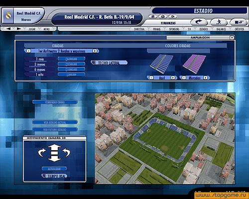 к игре Professional Manager 2005