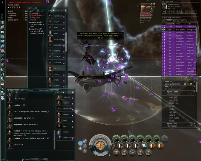 Перейти к скриншоту strong em 23/em/strong из игры strong em EVE-Online: Th