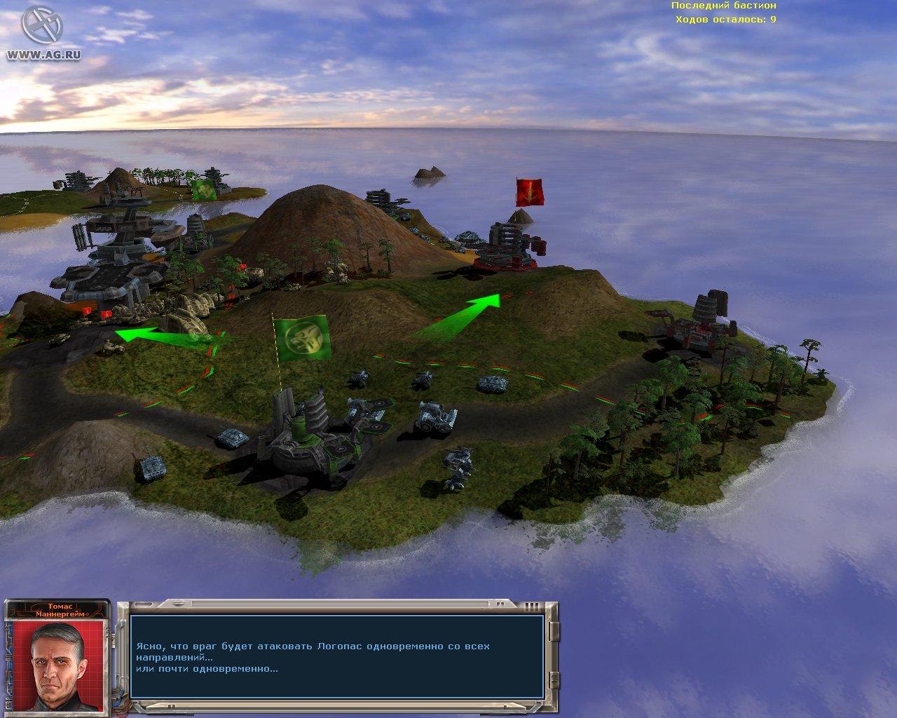 Текущий показываемый скриншот из игры strong em Domination/em/strong