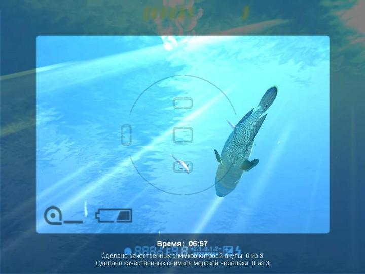 Дайвер. . В поисках Атлантиды - скриншот из игры.