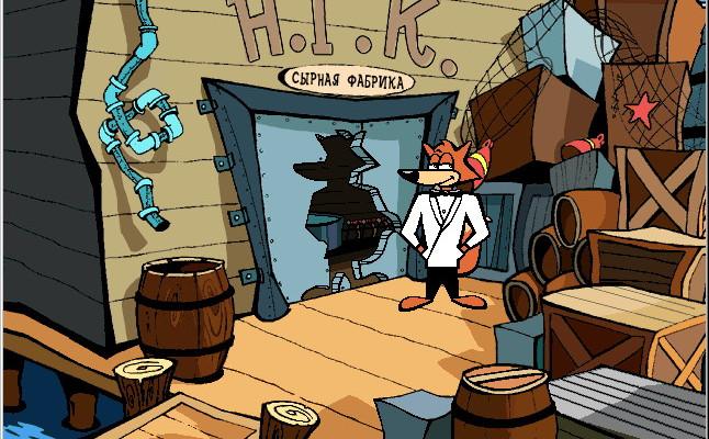 к игре Spy Fox in Dry Cereal