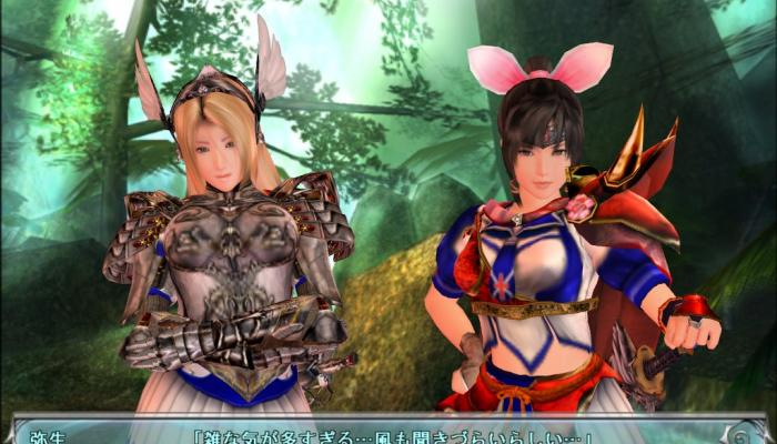 Battle Raper 2 Pc Game