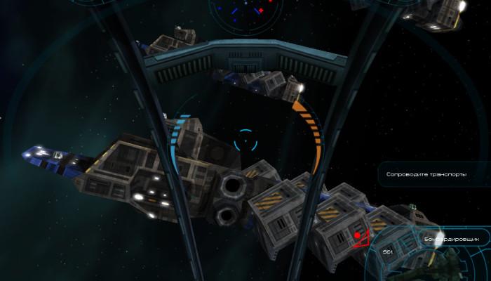 к игре StarCalibur