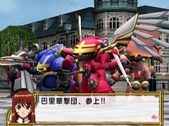 к игре Sakura Wars 4