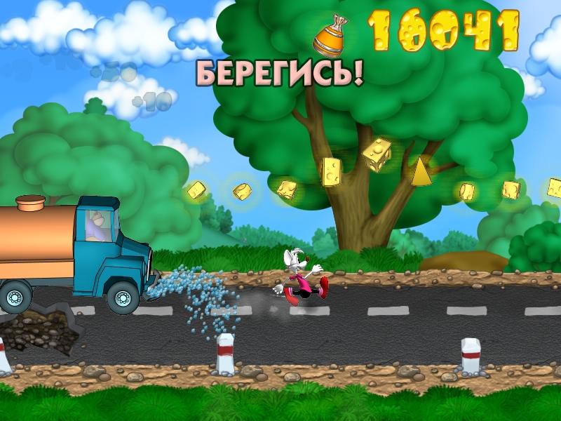 Онлайн игра бесплатно кот леопольд