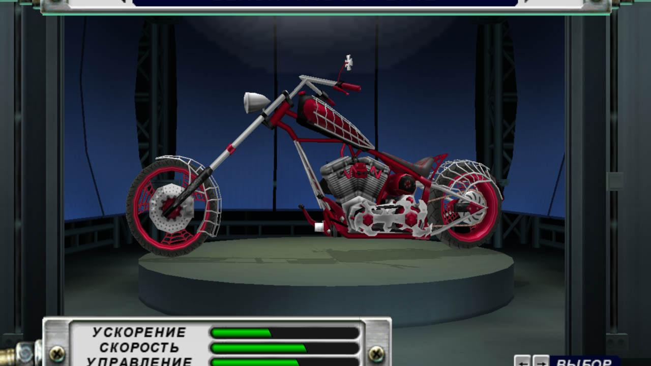 American Chopper 2: Full Throttle - дата выхода, системные