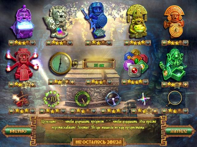 Сокровища монтесумы 5 полная версия бесплатно, скачать, торрент.