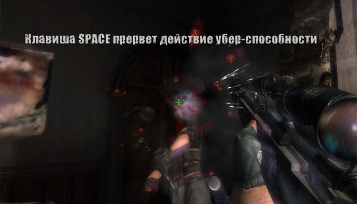 Купить: Игра для PC Восточный Фронт: Крах Анненербе изображение5.