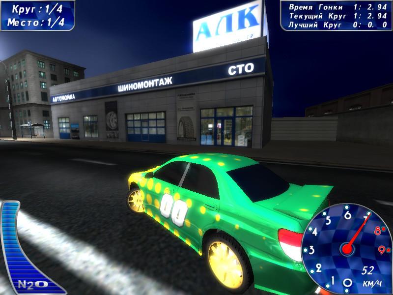 Скачать игру уличный гонки на компьютер