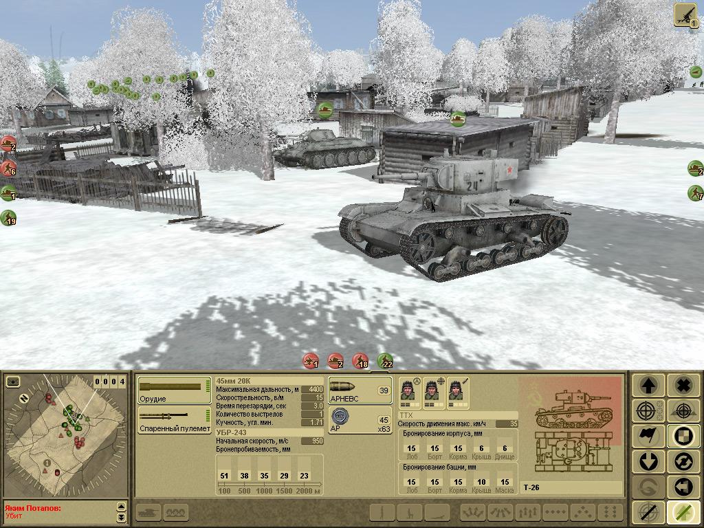 Battlestrike: force of resistance / battlestrike: der widerstand.