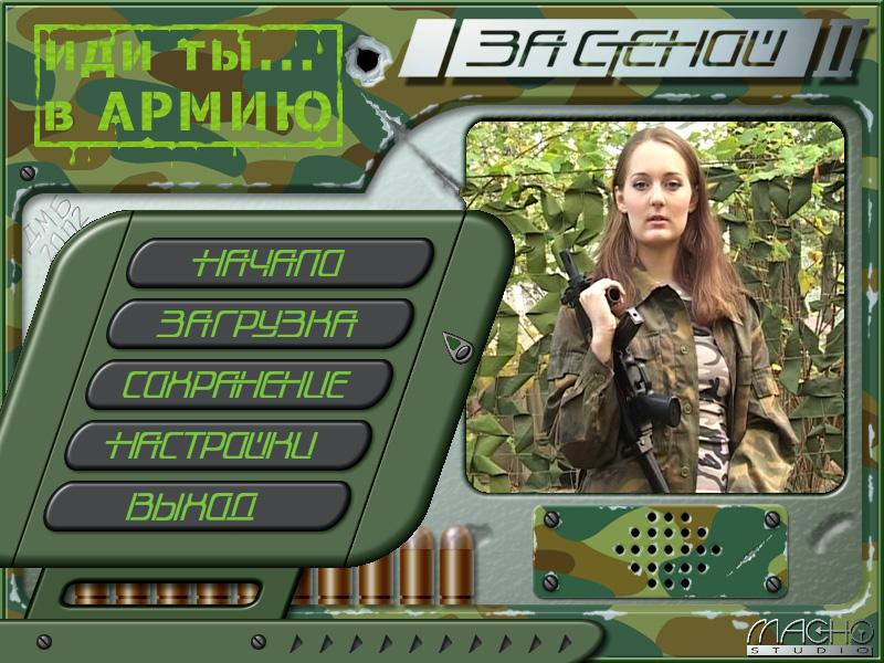 agentstvo-shustriy-zhuchok-eroticheskie-igri