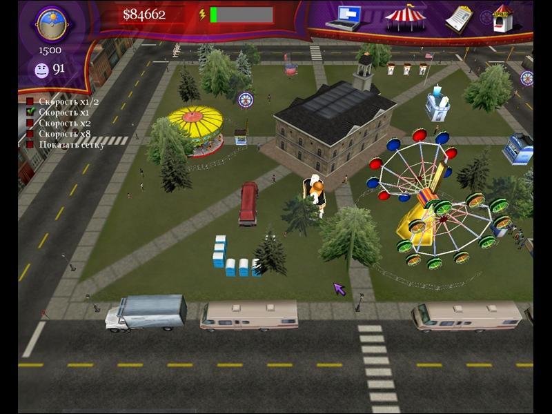 Парк игра скачать бесплатно на компьютер