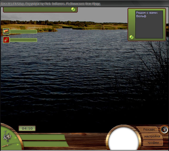 Скриншоты для игры русская рыбалка