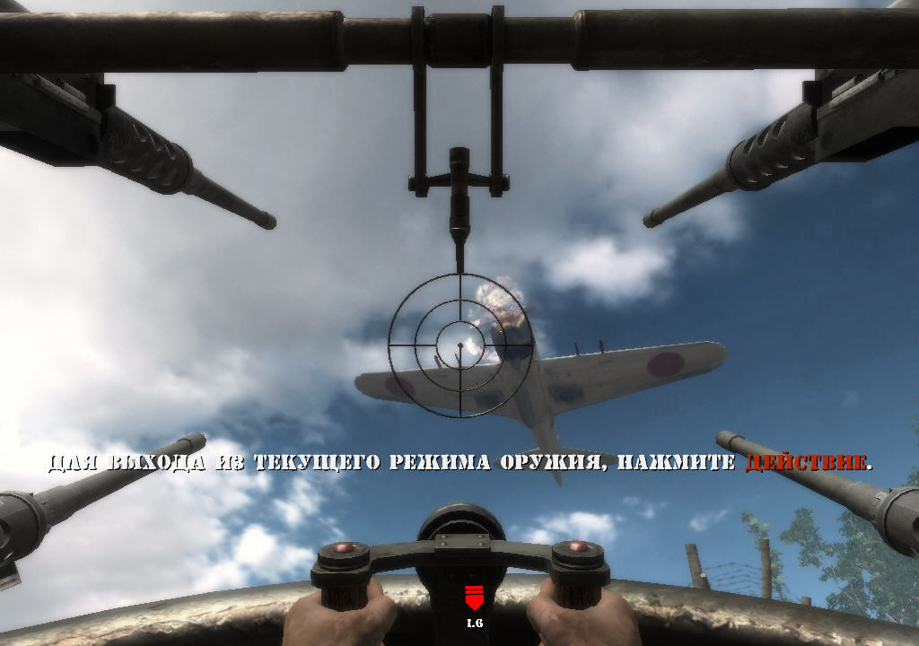 battle for the pacific internal history The history channel: battle for the pacific | xbox 360 game score no score less than 25 votes your vote action, fpp, shooters companies responsible for the.