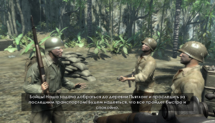 к игре History Channel: Battle for the Pacific, The